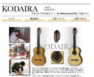 Сайт Kodaira