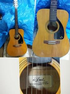 Гитара Arai